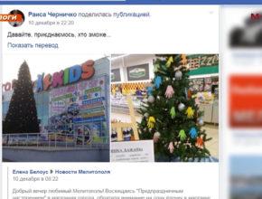 Еженедельный обзор пабликов и сайтов Мелитополя с Маргаритой Киенко – выпуск3