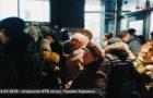 24.01.19 в Мелитополе на ул. Героев Украины открылся очередной так называемый магазин Черный АТБ.