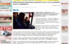 Еженедельный обзор пабликов и сайтов Мелитополя с Маргаритой Киенко — выпуск8